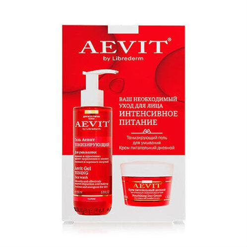 Aevit by Librederm набор для ухода за лицом, интенсивное питание