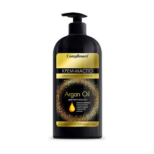 Compliment Argan Oil Крем-Масло для рук и тела 5 в 1, 400мл