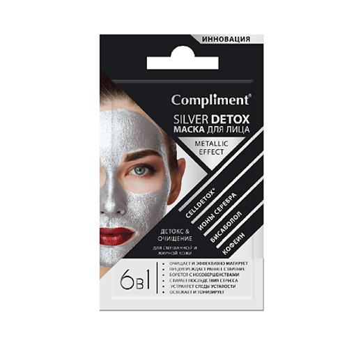 Compliment Cаше Silver Detox Маска для лица Детокс & Очищение для любого типа ..