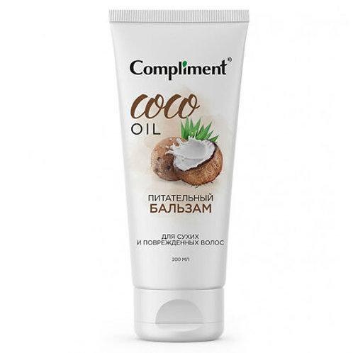 Compliment Coco Oil Питательный бальзам для сухих и поврежденных волос, 200 мл