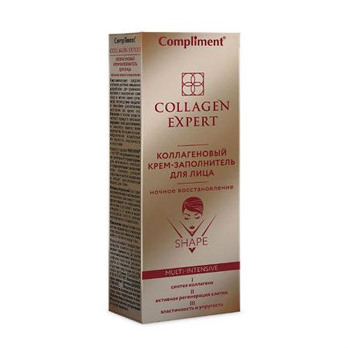 Compliment Collagen Expert Коллагеновый крем-заполнитель для лица Ночное восст..