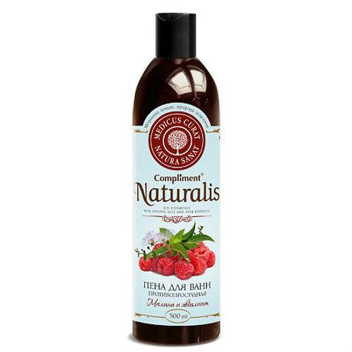 Compliment Naturalis пена для ванн Противопростудная (Малина и эвкалипт), 500мл
