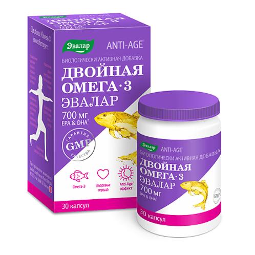 Anti-Age Двойная Омега-3 700 мг капсулы, 30 шт.