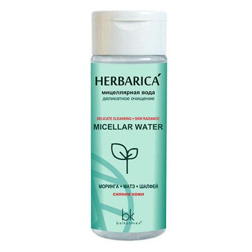 BelKosmex Herbarica Мицеллярная вода Деликатное очищение, 150 мл