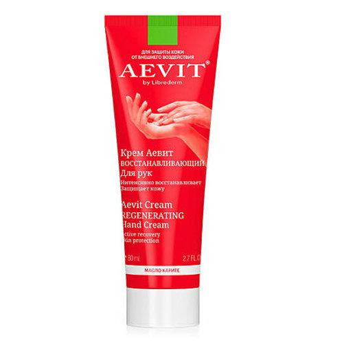 Aevit by Librederm крем для рук восстанавливающий, 80 мл