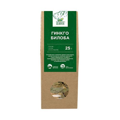 Altaivita Гинкго Билоба листья, 25 г