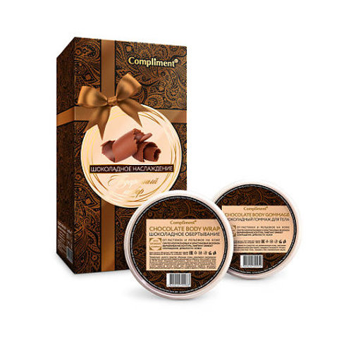 Compliment подарочный набор №1035 Шоколадное настроение, 100 мл