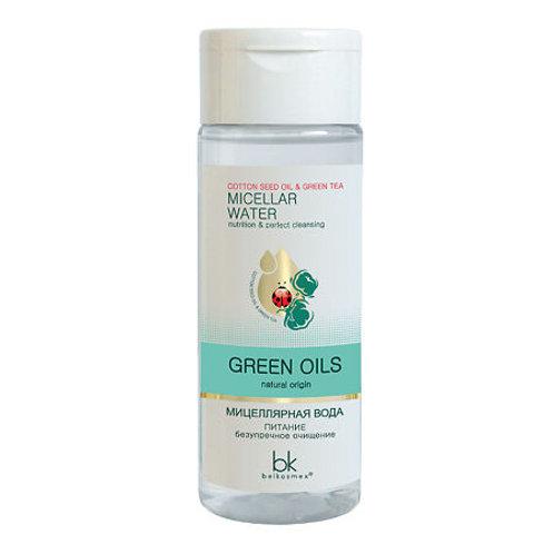 Belkosmex Green Oils Мицеллярная вода питание бережное очищение, 150 мл