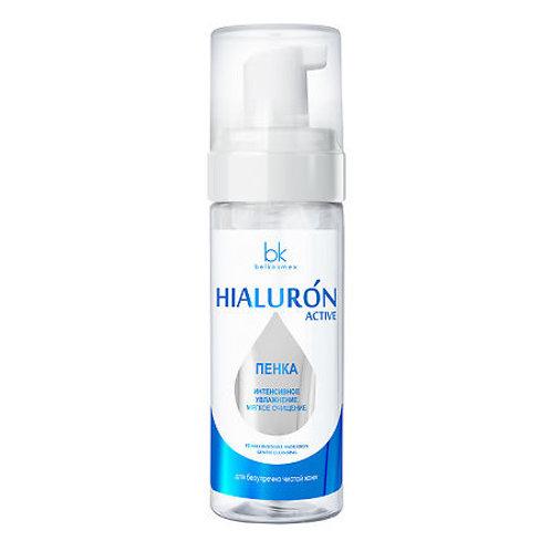 BelKosmex Hialuron Active Пенка интенсивное увлажнение мя гкое очищение, 165 мл