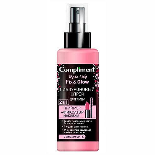 Compliment Гиалуроновый спрей для лица 2 в 1 Праймер+фиксатор макияжа, 110 мл