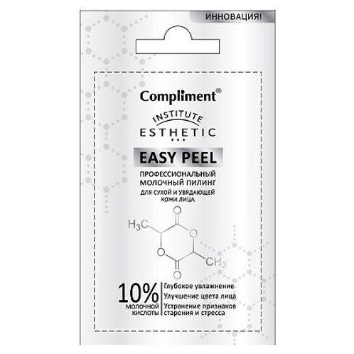 Compliment Easy Peel Профессиональный молочный пилинг для лица, 7мл