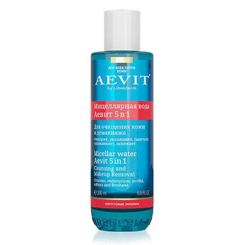 Aevit by Librederm мицеллярная вода для очищения кожи и демакияжа 5 в1, 200 мл