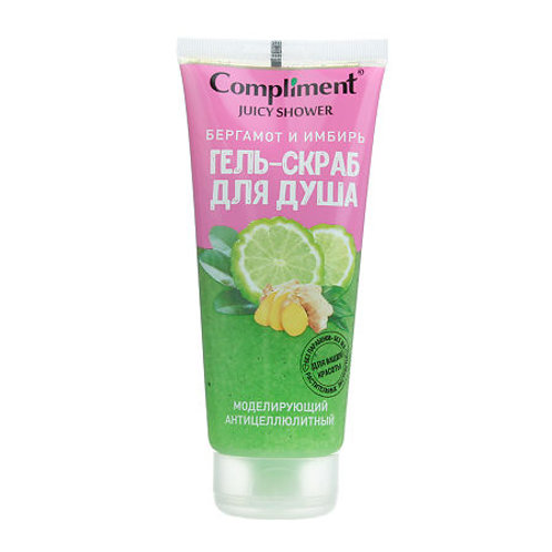 Compliment Juice Shower Гель-скраб для душа моделирующий антицеллюлитный Берга..