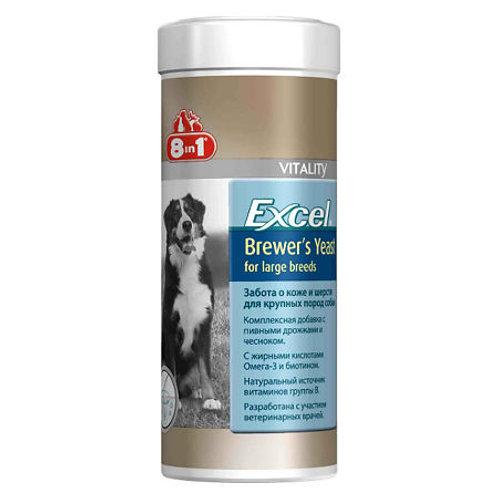 8in1 Excel Brewers Yeast Пивные дрожжи для собак крупных пород, 80 шт.