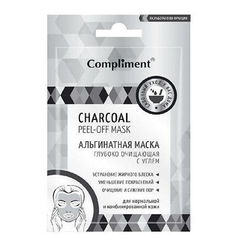 Compliment саше альгинатная маска для лица глубоко очищающая с углем, 20 г