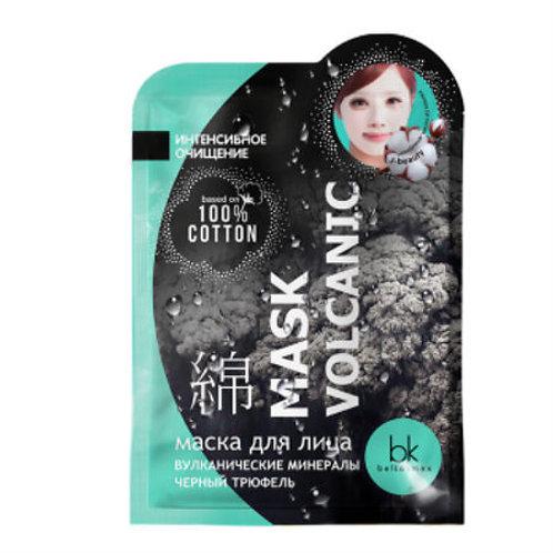 BelKosmex J-beauty Маска для лица вулканические минералы черный трюфель Mask V..