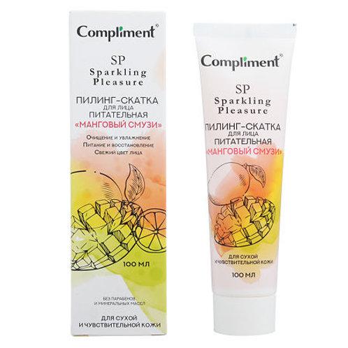 Compliment Sparkling Pleasure пилинг-скатка для лица питательная Манговый смуз..