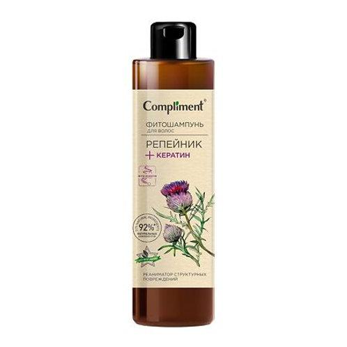 Compliment Репейник+Кератин фитошампунь для волос, 400 мл