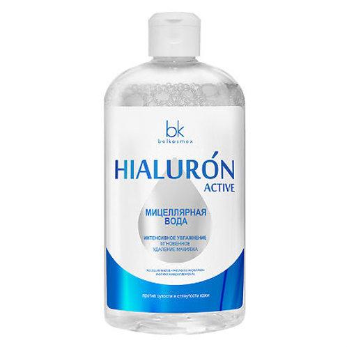 BelKosmex Hialuron Active Мицеллярная вода интенсивное увлажнение м гновенное ..