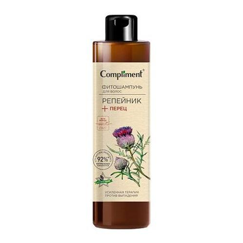 Compliment Репейник+Перец фитошампунь для волос, 400 мл