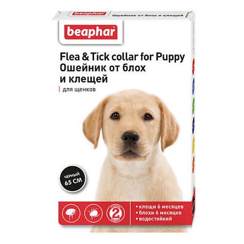 Beaphar Flea & Tick Collar Ошейник для щенков черный от блох 6 мес. и клещей 6..