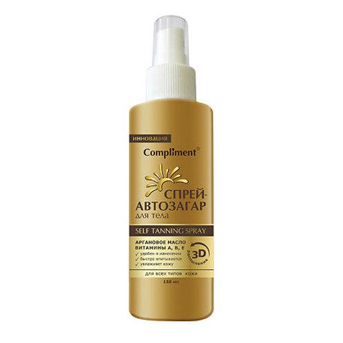 Compliment Спрей-автозагар для тела для всех типов кожи, 150мл