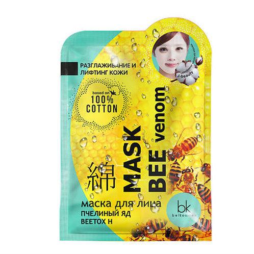 BelKosmex J-beauty Маска для лица пчелиный яд Вeetox Н Mask Bee venom, 19 г