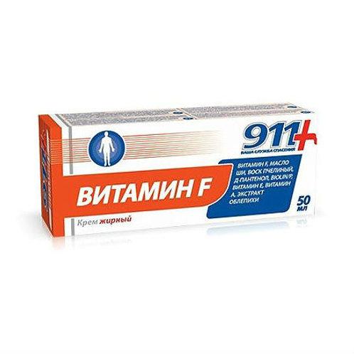 911 Крем  витамин F жирный, 50 мл