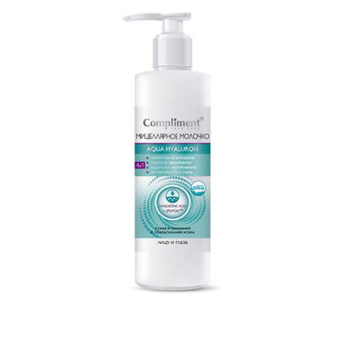 Compliment Мицеллярное молочко Face care Aqua Hyaluron 4 в 1, 200мл