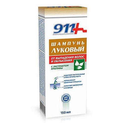 911 Шампунь луковый, с экстрактом крапивы против выпадения волос,  150