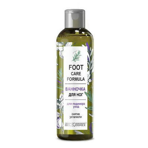 BelKosmex Foot Care Formula Ванночка для ног для педикюра уход Снятие усталост..