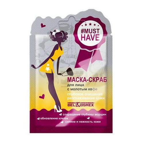 BelKosmex Musthave Маска-скраб для лица с молотым кофе глубокое очищение, 10г