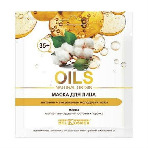 BelKosmex Oil Natural Origin Маска для лица питание+сохранение молодости кожи ..