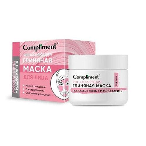 Compliment Глиняная маска для лица увлажняющая с розовой глиной и маслом карит..