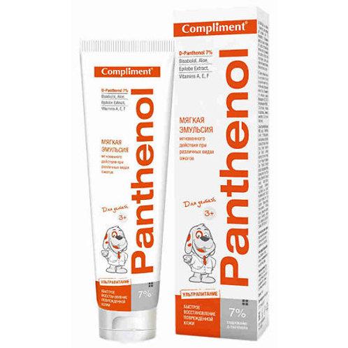 Compliment Panthenol Пантенол Эмульсия мягкая охлаждающая для детей от ожогов,..