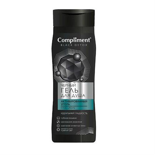 Compliment Black Detox Гель для душа, активированный уголь и hyaluron 250мл