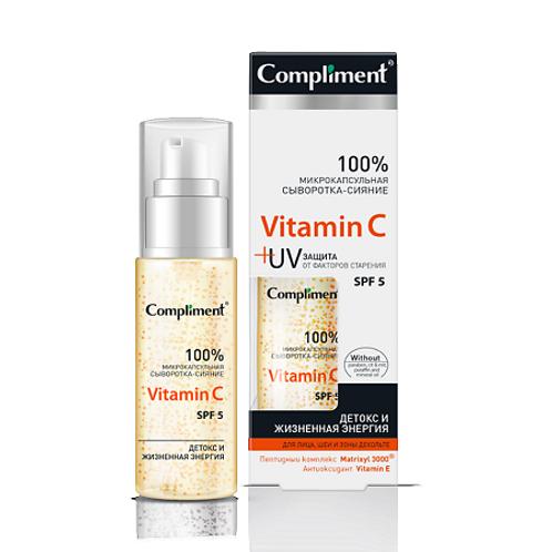 Compliment Микрокапсульная сыворотка Сияние для лица шеи и зоны декольте Vitam..