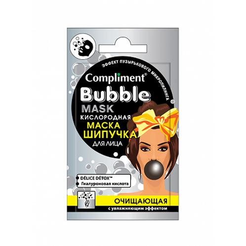 Compliment Cаше Bubble mask Кислородная маска-шипучка для лица очищ. с увл.эфф..