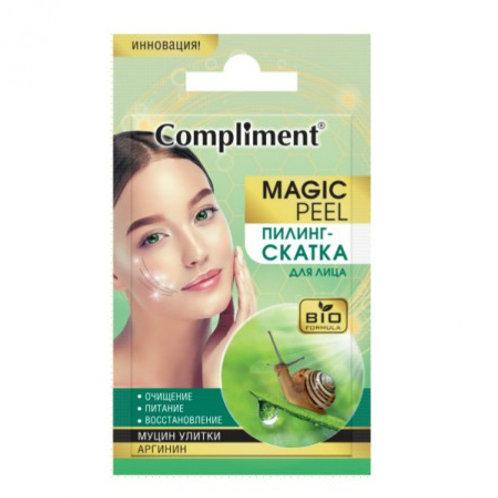 Compliment Magic Peel Пилинг-скатка для лица муцин улитки и аргинин, 7мл