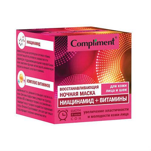 Compliment Ночная маска восстанавливающая для кожи лица и шеи Ниацинамид+Витам..