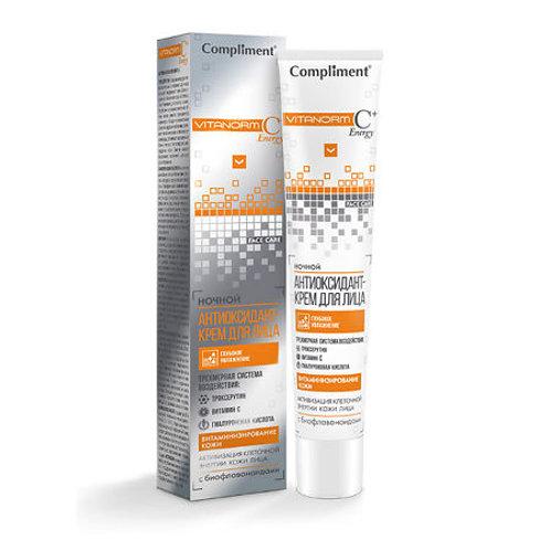 Compliment Vitanorm C+Energy Ночной антиоксидант-крем для лица, 50мл