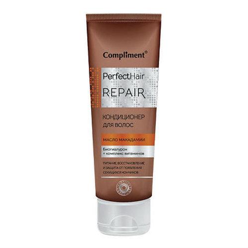 Compliment Perfect Hair Repair Кондиционер для волос Масло Макадамии биогиалур..
