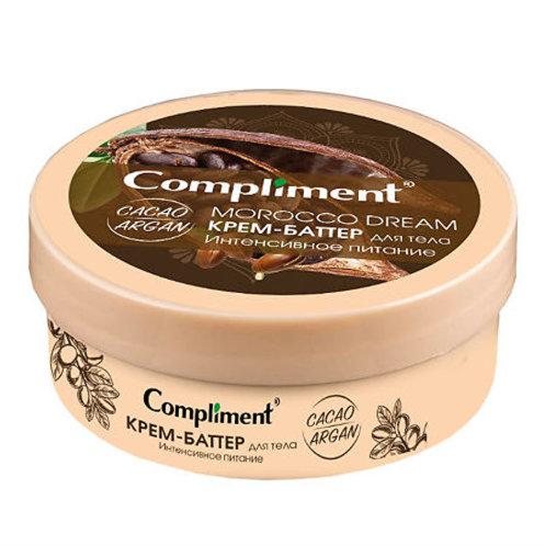 Compliment Крем-баттер для тела Интенсивное питание Morocco Dream, 200 мл