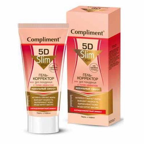 Compliment 5D Термоактивный гель-корректор для похудения 3в1, 200мл