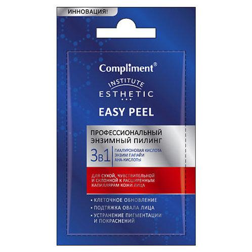 Compliment Easy Peel Профессиональный энзимный пилинг для лица 3 в 1, 7мл