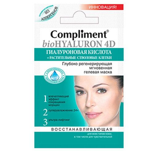 Compliment / BioHyaluron 4D Глубоко регенерирующая мгновенная гелевая маска