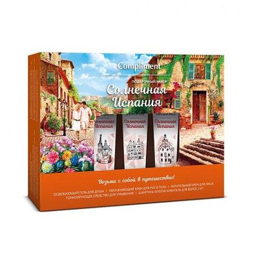 Compliment Солнечная Испания Подарочный набор, №1500