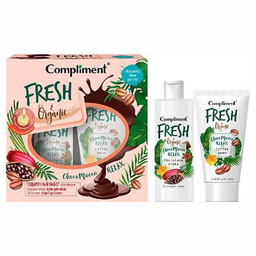 Compliment Fresh & Organic Подарочный набор ChocoMocco rela, №1640