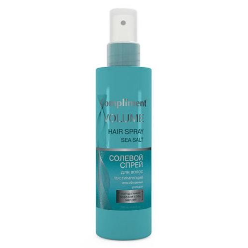 Compliment Солевой спрей для волос текстурирующий для объемных укладок, 200мл