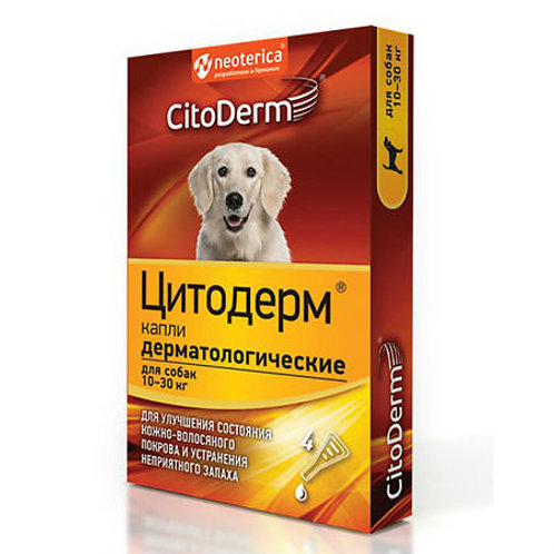 CitoDerm Капли дерматологические для собак, 10-30 кг